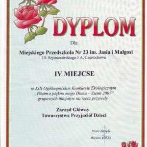 t900_900_dyplom0004
